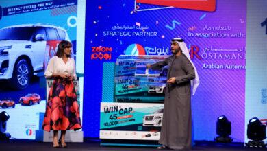 Photo of مهرجان دبي للتسوق يختتم فعالياته مع تقديم العديد من التخفيضات والسحوبات الكبرى خلال عطلة نهاية الأسبوع الأخيرة