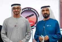 """Photo of مسبار """"الأمل"""" الإماراتي يصل إلى مدار كوكب المريخ"""