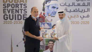 """Photo of برنامج مجلس دبي الرياضي لتطوير اللاعبين المحترفين ينطلق في """"حتا"""" اليوم (الثلاثاء)"""