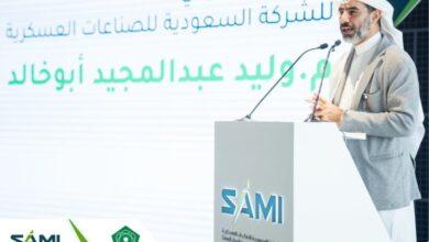 """Photo of الشركة السعودية للصناعات العسكرية SAMI تشارك في الجناح السعودي بمعرض """"أيدكس 2021"""" بدولة الإمارات العربية المتحدة"""