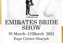 Photo of Emirates Bride Show coming to Sharjah; to be held at Expo Centre from March 10 to 13