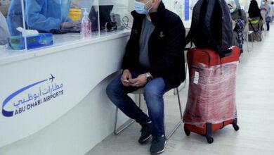 Photo of مطار أبوظبي الدولي يطلق خدمة فحص (PCR) الفوري