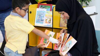 Photo of وزارة تنمية المجتمع توفر باقة فعاليات معرفية احتفاءً بشهر القراءة