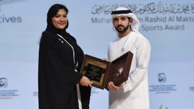 Photo of The Mohammed bin Rashid Al Maktoum Creative Sports Award continues efforts to empower women