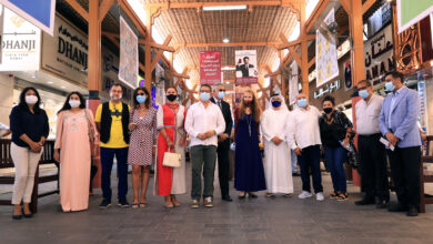 "Photo of سوق الذهب بدبي يستضيف معرض ""سكاي آرت"" الفني"