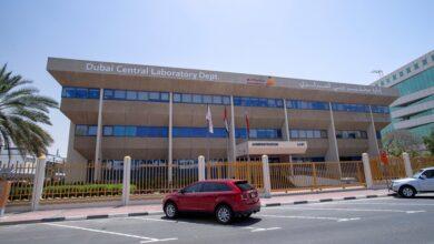 Photo of مختبر دبي المركزي يفوز بجائزة Ostar العالمية