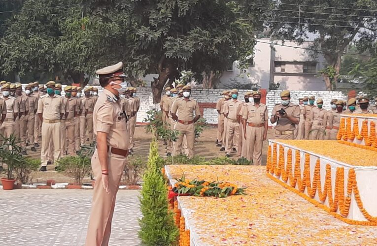 पुलिस स्मृति दिवस पर एडीजी जोन वाराणसी, ने दी शहीद पुलिसकर्मियों को श्रद्धांजली, कानपुर में शहीद हुए पुलिसकर्मियों को भी किया याद