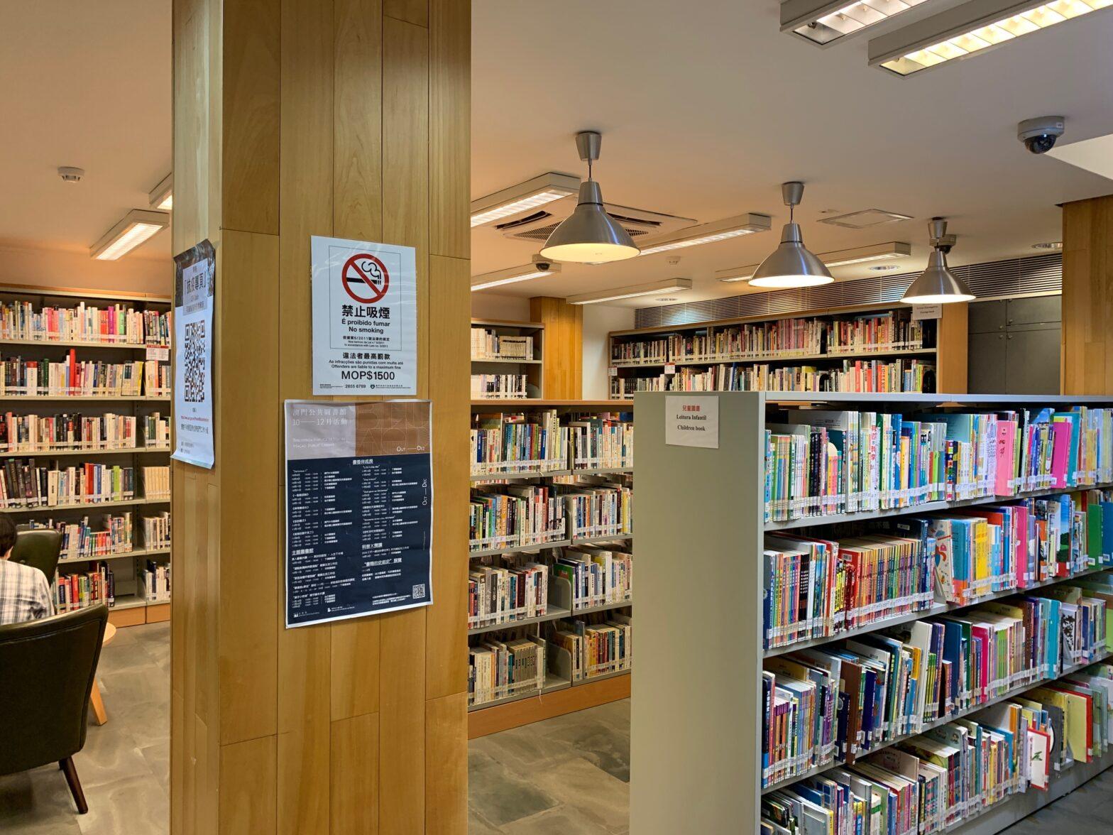 Macau Red Market Library