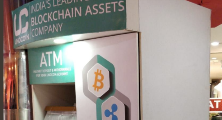 Uncoin cryptocurrency atm