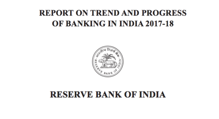 RBI annual report mentions cryptocurrency