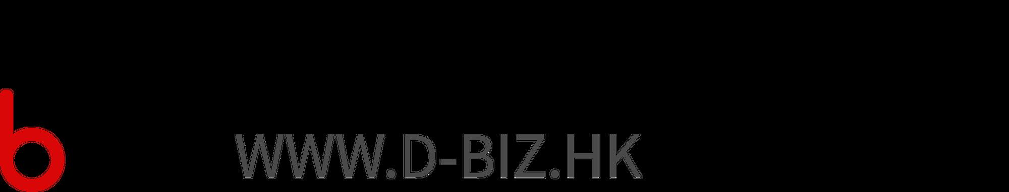 Distance Business Programme (D-Biz)