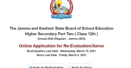 jkbose Online Application for Re-Evaluation/Xerox