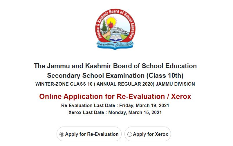 Online Application for Re-Evaluation / Xerox Secondary School Examination (Class 10th) WINTER-ZONE CLASS 10 ( ANNUAL REGULAR 2020) JAMMU DIVISION