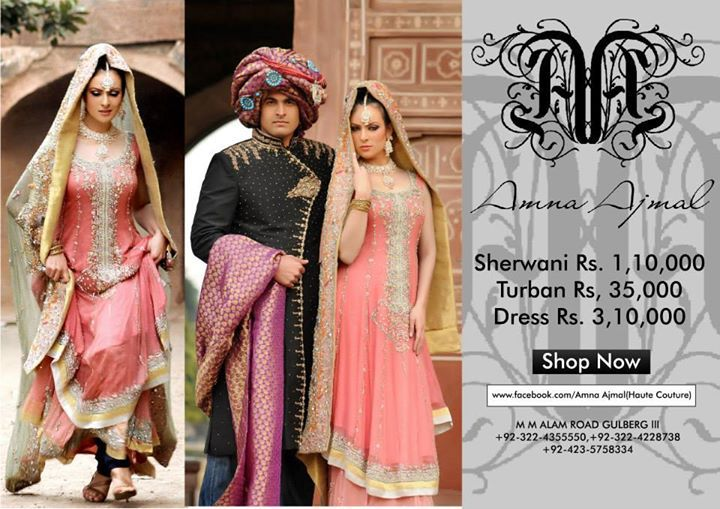 Amna Ajmal summer bridal collection
