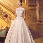 Paloma Balanca Fall Wedding Collection 2016-17
