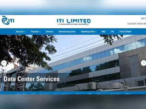 ITI Limited FPO