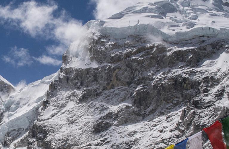Everest Base Camp Aer