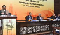 OALP round 4 results : ONGC wins all seven oil and gas blocks on offer.