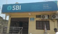 SBI Insta Saving Bank Account for instant digital savings accounts re-launched