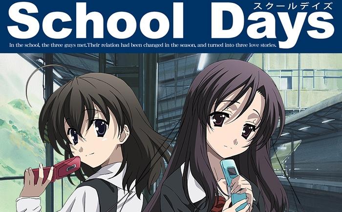 School Days เธอฉันวันฟ้าคราม