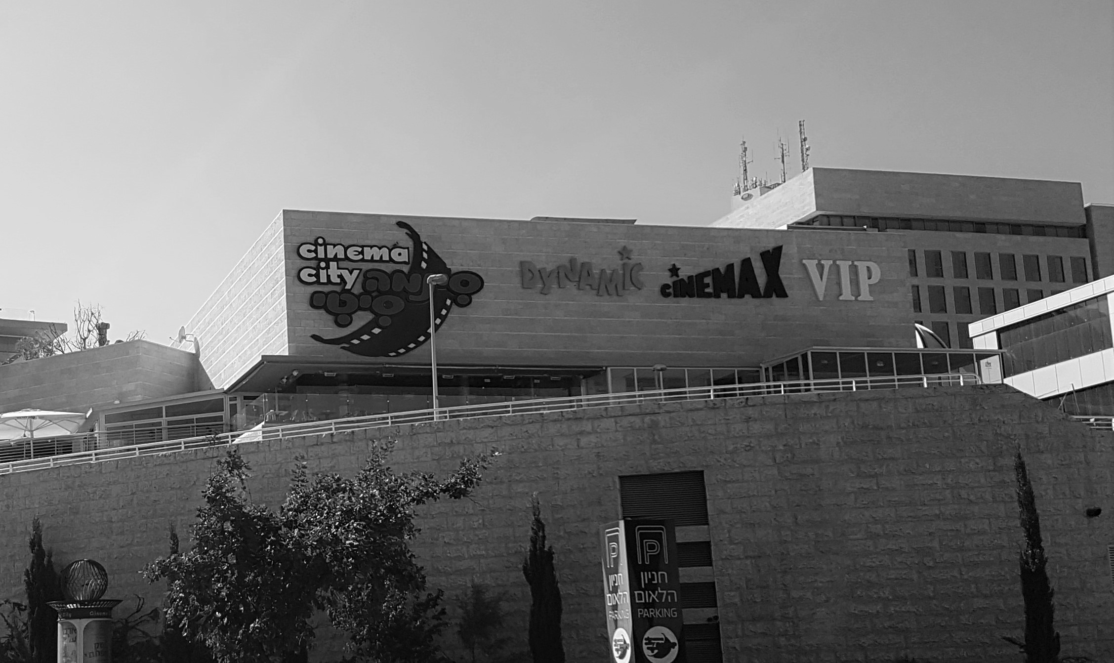 Cinema City, Jerusalem