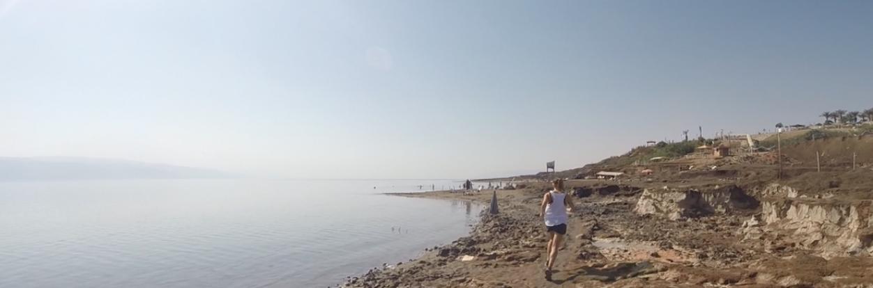Lake Chapala run