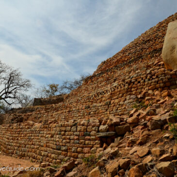 Khami Ruins: Travel journal