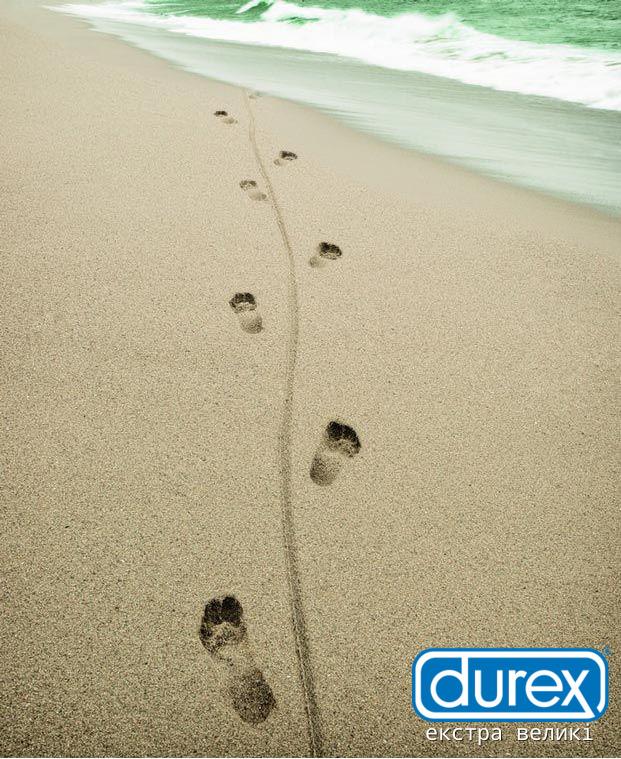 Трохи реклами. Durex. Екстра великі