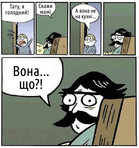 Татко