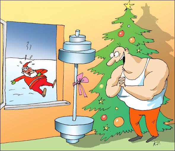Різдвяний подарунок