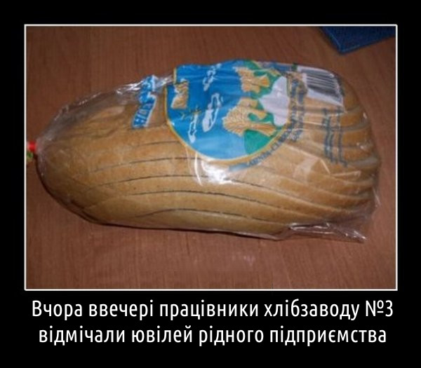 Вранішній хлібець