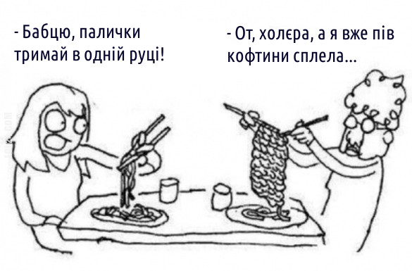 Як їсти паличками макарони
