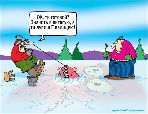 Екстрим-риболовля
