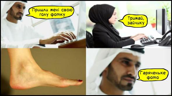 Тим часом в Саудівській Аравії