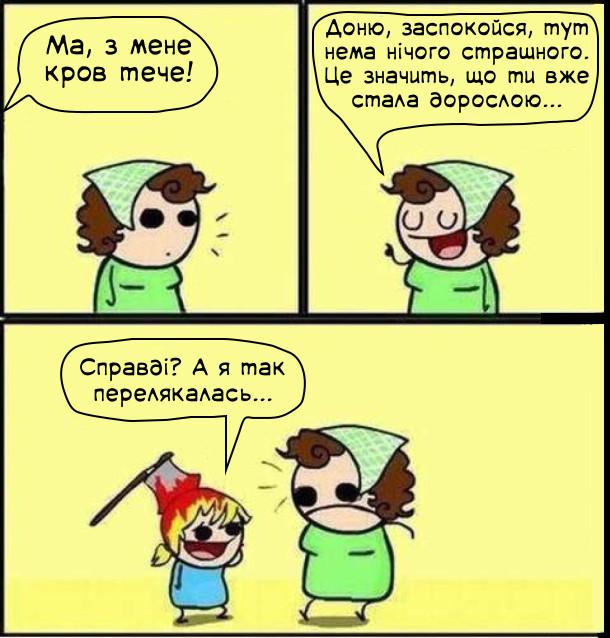 Чорний гумор