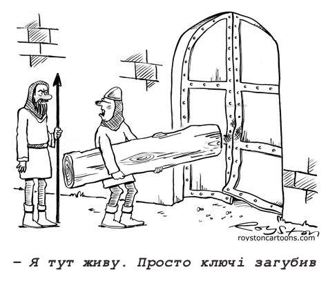 Середньовіччя