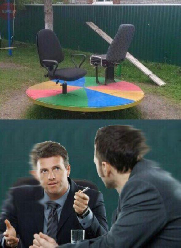 Ділова зустріч