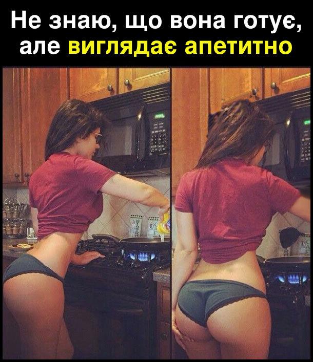Приваблива дівчина на кухні