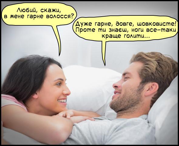 Розмова