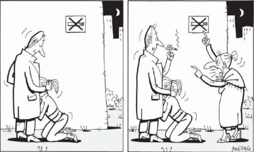 Коли палиш в недозволеному місці
