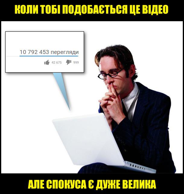 Дилема