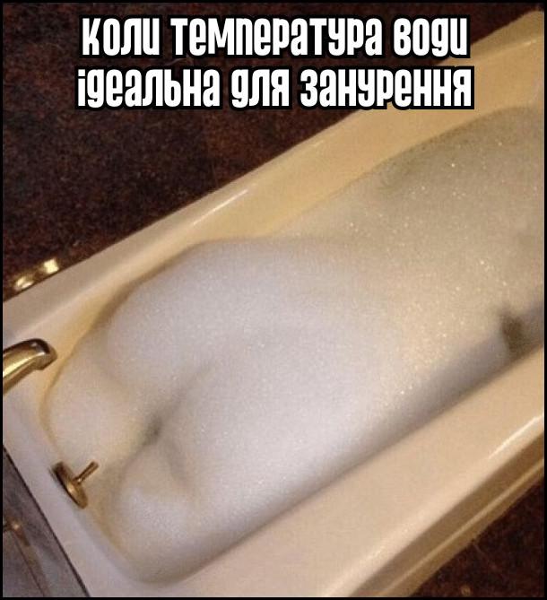 У ванній