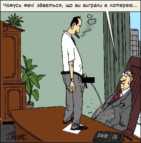 В кабінеті шефа