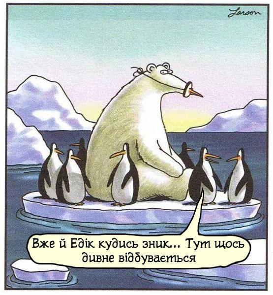 В Антарктиді
