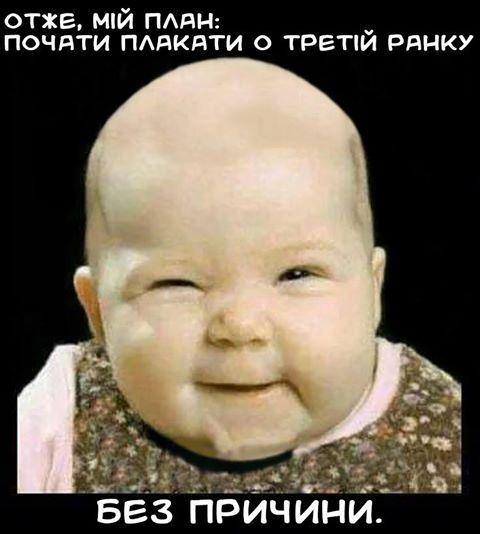 Малюк