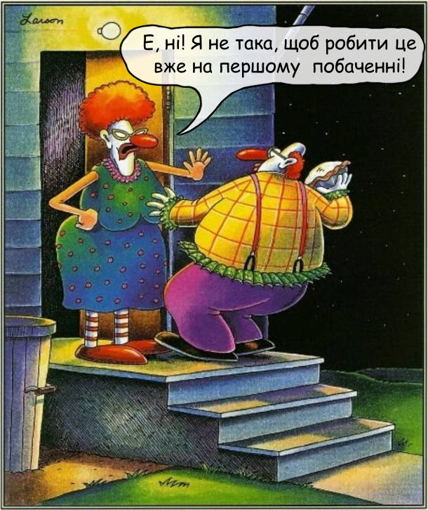 Гумор, карикатура про клоунів