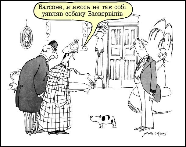 Карикатура про Шерлока Холмса і доктора Ватсона