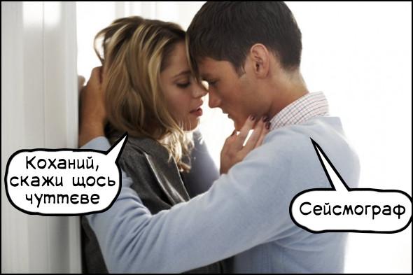 Романтична мить