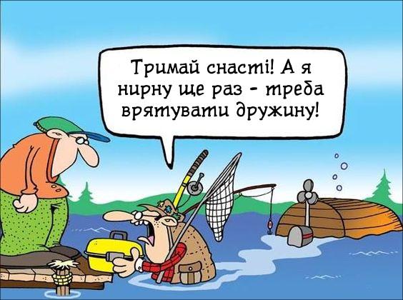 Справжній рибалка
