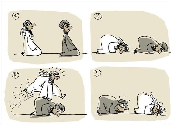 Веселі мусульмани